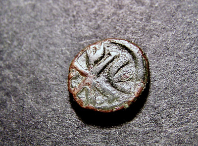 Byzantine Emperor Coin, ⳩ Chi-Rho Christogram, Constantinople 6th Cent.12-13mm