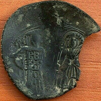 Michael VIII Paleologus 1261-1282 AD AE Trachy Constantinople mint VERY SCARCE
