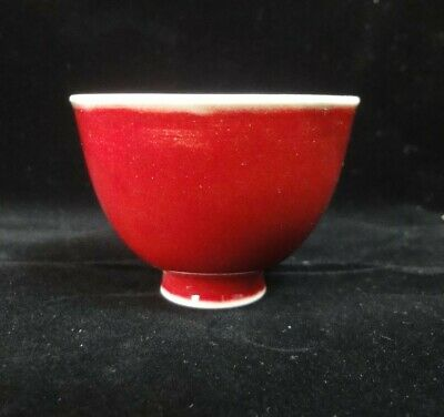 Very Fine Chinese Red Glaze Porcelain Tea Cup
