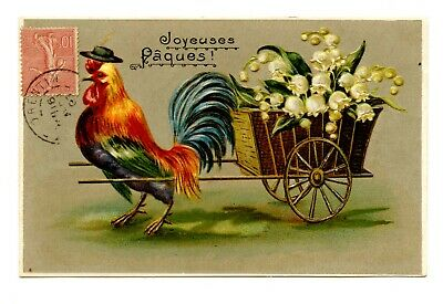 Happy Easter. Rooster and Lilies