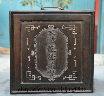 "12"" Qianlong Marked Old China Wood Dynasty Dragon Loong Portable cabinet Boxes"