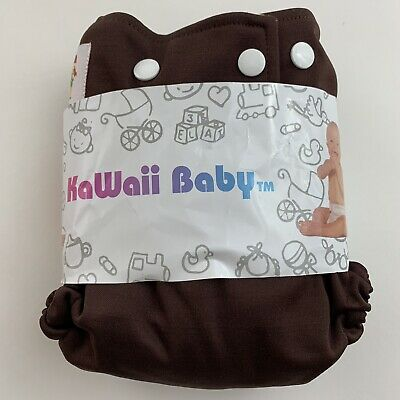 New Kawaii Baby 1 Size Pocket Cloth Diaper Cover w/ 2 Inserts 8-36 lbs Brown AIO