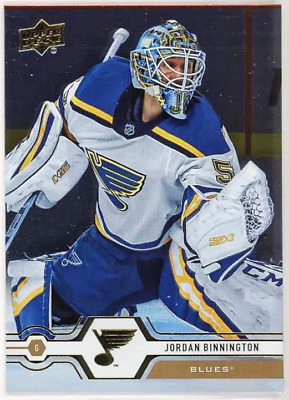 2019-20 Upper Deck Ud Series 1 Silver Foil E-Pack Exclusives U-Pick List #1-200