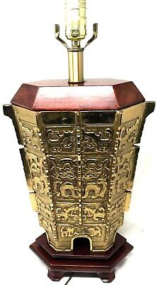 Beautiful Ornate Oriental Solid Gold Brass Wood Asian Chinese Table Lamp