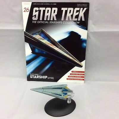 Star Trek Eaglemoss Tholian Starship Webspinner with Collectible Magazine #26