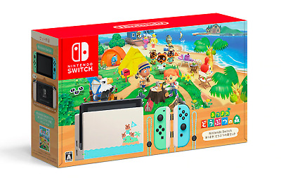 Nintendo Switch Animal Crossing New Horizon Bundle Edition Limited Pre-order