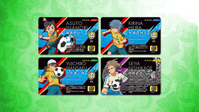 Inazuma Eleven License: Geki-dash Selection