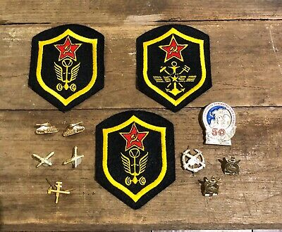 Russian army  Military patch  #196