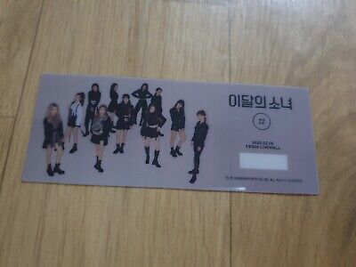loona 이달소 이달의소녀 #(hash) showcase 800 limited special ticket photocard