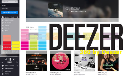 🎧DEEZER HIFI 360 Reality💥 Personal Account | Exclusive Not Shared 💯Warranty