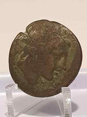 Unresearched Ancient Roman Coin