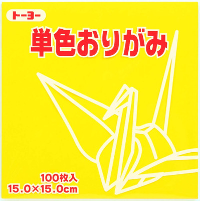 Toyo Origami Paper Single Color - Yellow - 15cm, 100 Sheets