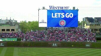 2 Chicago Cubs vs Boston Red Sox 6/21/2020 Wrigley Field Bleachers w/ VIP Entry