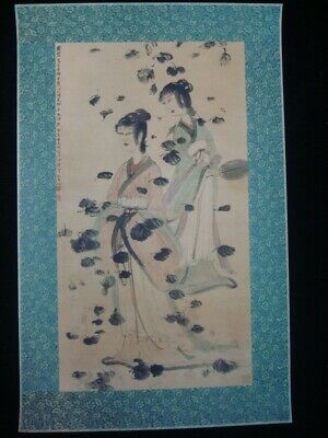 "Fine Large Chinese Beautiful Women Painting on Paper ""FuBaoShi"" Marks"
