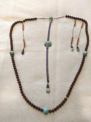 Antique 18th/19th C. Chinese Court Necklace