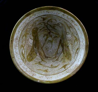 *Sc* High Quality Inscribed Islamic Pottery Bowl, Kashan, 12Th. Cent.