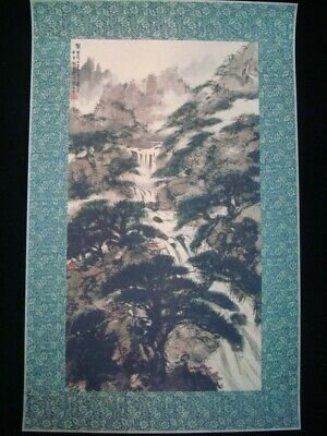 "Rare Large Chinese Paper Painting Beautiful Landscape ""FuBaoShi"" Marks"