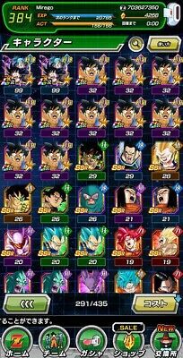 Dokkan Battle Fresh Jap + 5100 Ds + 1 Lr