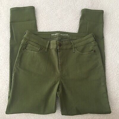 Old Navy Rockstar Jeans 10 Womens Skinny Stretch Mid Rise Olive Green