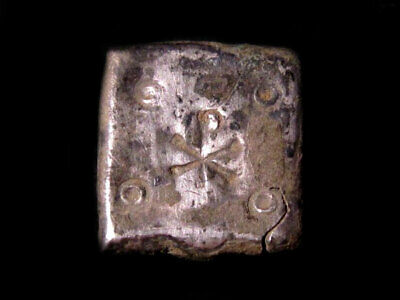 Extremely Rare Late Roman *Chi-Rho* Sign Silver Mount Applique+++