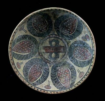 *Sc*Attractive Larger Islamic Pottery Bowl, Ca. 10Th.-11Th. Century
