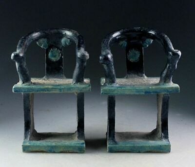 *Sc*Chinese Ming Dynasty Tomb Pottery Model Of Horseshoe Chairs!