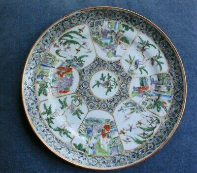 Antique Chinese Mandarin Rose Medallion Hand Painted Plate People foliage birds
