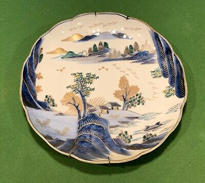 """Rare Antique Chinese Porcelain 9.5"""" Decorated Plate Gold Village Scene Beautiful"""