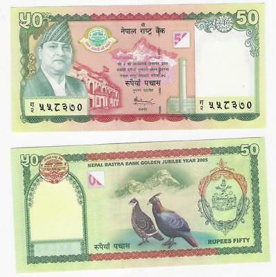 Nepal P-52 50 Rupees ND 30.9.2002 King Uncirculated Banknote Asia