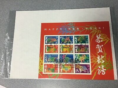 HAPPY NEW YEAR 2005 pane of 15 stamps FIRST DAY OF ISSUE Honolulu 1-6-05