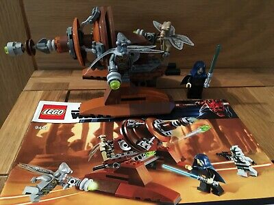 Star wars Lego 9491 Geonosian Cannon BNIB New Sealed Retired Set Minifigures