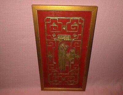 Antique Chinese Red Lacquered Raised Gold Gilding Wood Panel Carving Sculpture