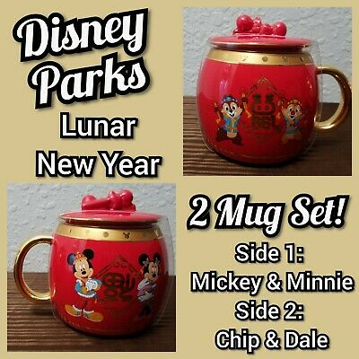 2 Mug Set Disney Parks Chinese Lunar New Year Mickey, Minnie, Chip & Dale Epcot