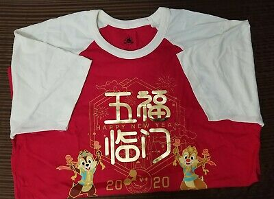Large Disney Parks Chinese Lunar New Year Chip & Dale Passholder 2020 T-Shirt