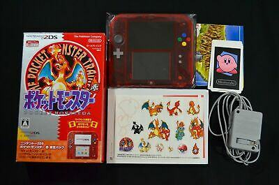 Complete Nintendo 2DS Pokemon Red Japan Special Edition NTSC-J