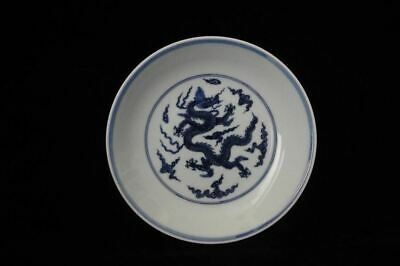 """Old Chinese Hand Painted Dragon Red Porcelain Plate """"YongLe"""" Marks"""