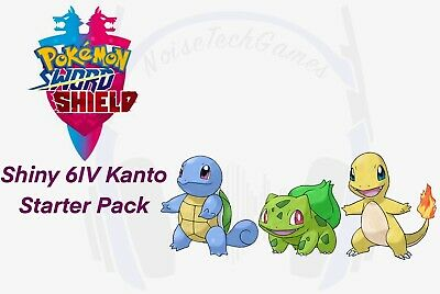 Pokemon Sword And Shield 6IV Shiny Bulbasaur And Squirtle Trade Guide