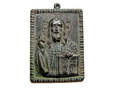 OUTSTANDING 1800s. ORTHODOX SMALL RELIEF BRASS ICON PENDANT with JESUS CHRIST+++