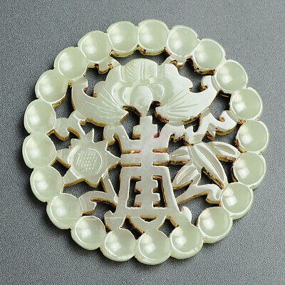 Chinese Natural Hand Carved Jade Carving Amulets Yupei Pendant Flowers Bat