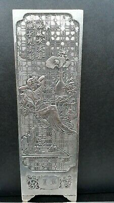 Chinese Antique Qing Dynasty, Sliver Plaque, Lady in Summer, 220 grams,  C1900