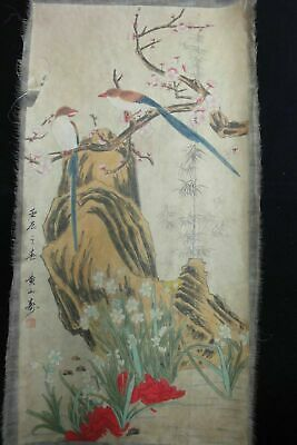 "Large Old Chinese Hand Painted Beautiful Flowers and Birds ""HuangShanShou"" Marks"