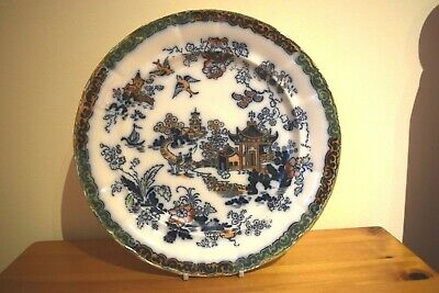 Incredibly Rare Antique T.G Green & Co. Ltd Manilla Pattern Dinner Plate 1800's