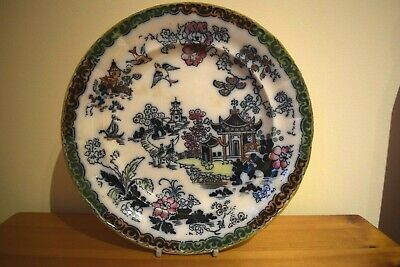 Incredibly Rare Antique T.G Green & Co. Ltd Manilla Pattern Cabinet Plate 1800's