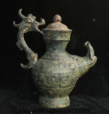 "12 ""antike alte China Bronze Ware Dynasty Dragon Beast Griff Trinkgefäß"