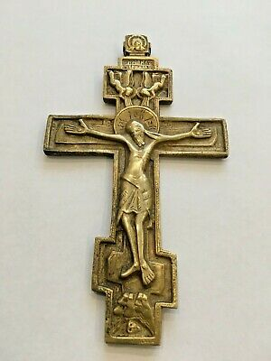 Russian Orthodox, antique, ancient bronze cross, 19th and early 20th centuries.