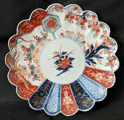 "Antique Japanese Arita - Early Meiji Period 8.5"" Imari Plate, Signed Fuku Mark"