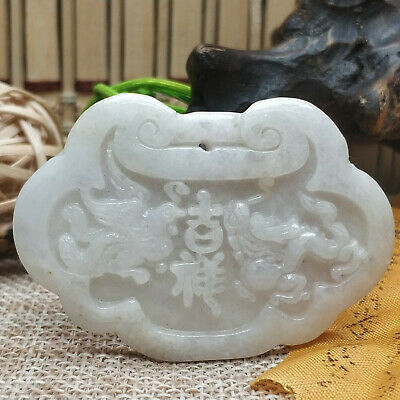 AAAAA Chinese Hand-carved aristocratic wearing Jadeite jade pendant Longfeng