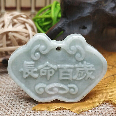 AAAAA Chinese Hand-carved aristocratic wearing Jadeite jade pendant jade lock