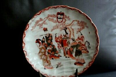 Antique Japanese Kutani Meiji Period Hand Painted Plate