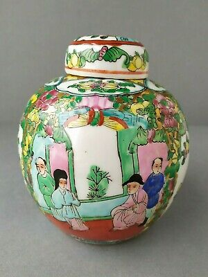 Chinese Famille Rose Medallion 20th century Porcelain Ginger Jar